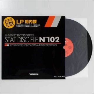 Nagaoka No.102 Anti-Static Record Sleeves: Pack 40